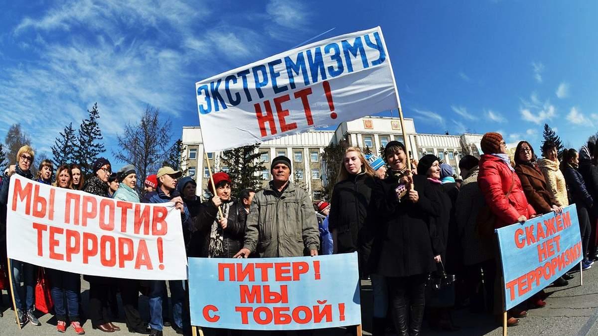 У Росії знову мітинги: є затримані