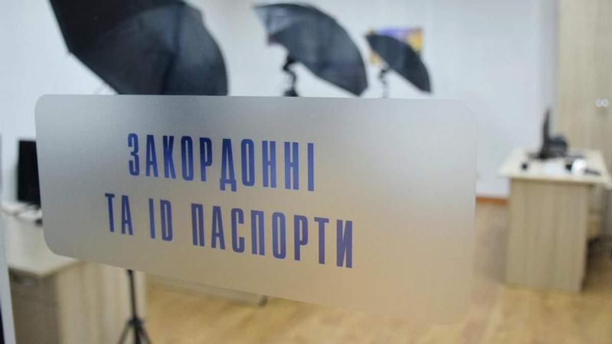 У украинцев появились трудности с получением загранпаспорта