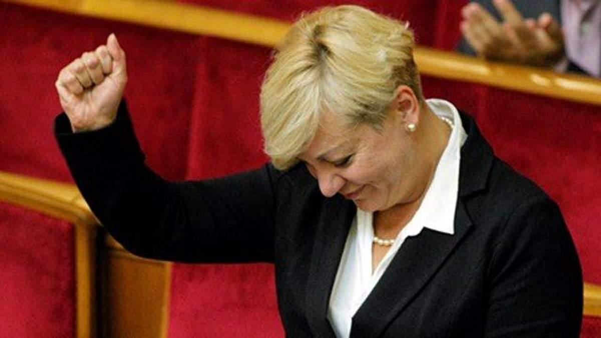 Официально: Валерия Гонтарева подала в отставку
