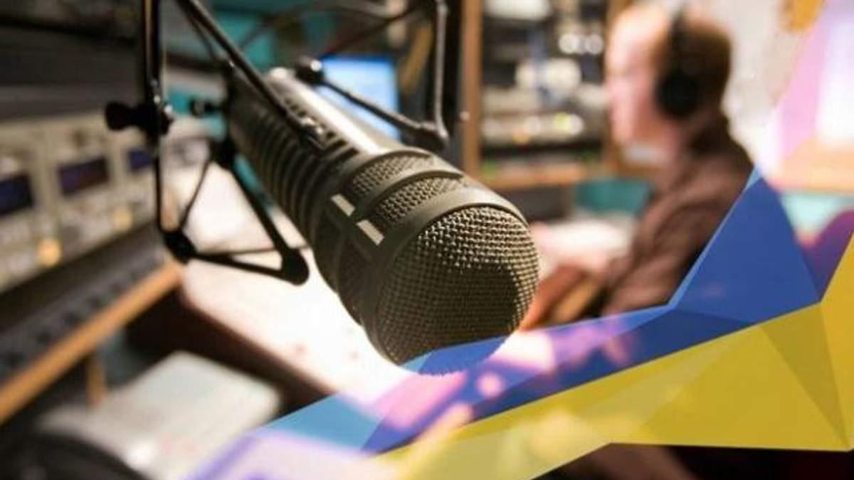 Ряд радиостанций получили штрафы за нехватку украинского языка и музыки