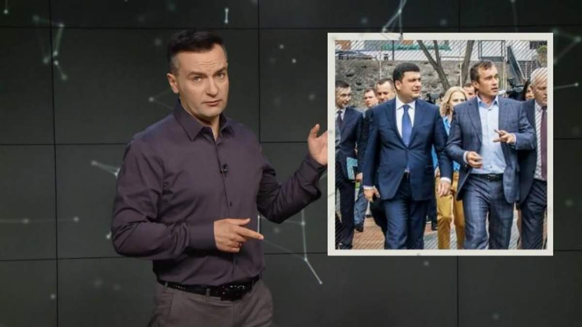 """Как киевский бизнесмен пытается затереть старые коррупционные схемы """"благотворительностью"""""""