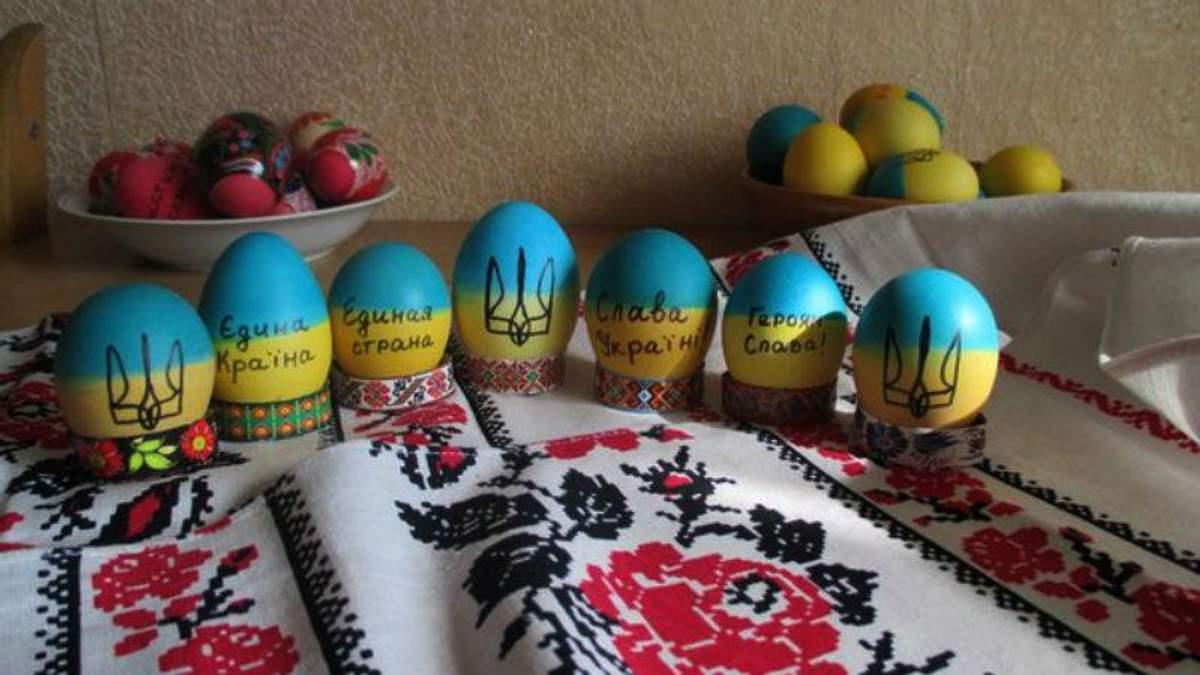 Побеждает тот, у кого крепче яйца. Муженко оригинально поздравил с Пасхой