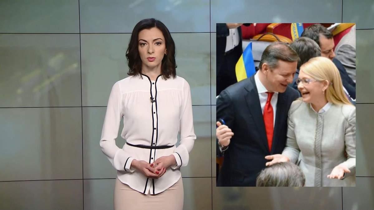 Битва популістів: Тимошенко і Ляшко розпочали війну за землю - 18 апреля 2017 - Телеканал новин 24