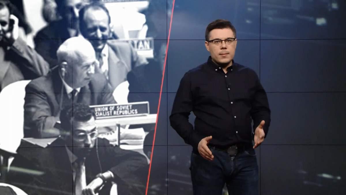 """Насилие, невежество и пропаганда: какие идеи """"русского мира"""" предлагаются в ООН"""