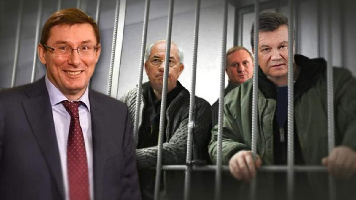 Шоу должно продолжаться: что удалось Луценко за год работы в ГПУ?