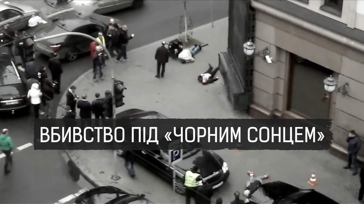 Вбивство Вороненкова: хто може стояти за гучним злочином