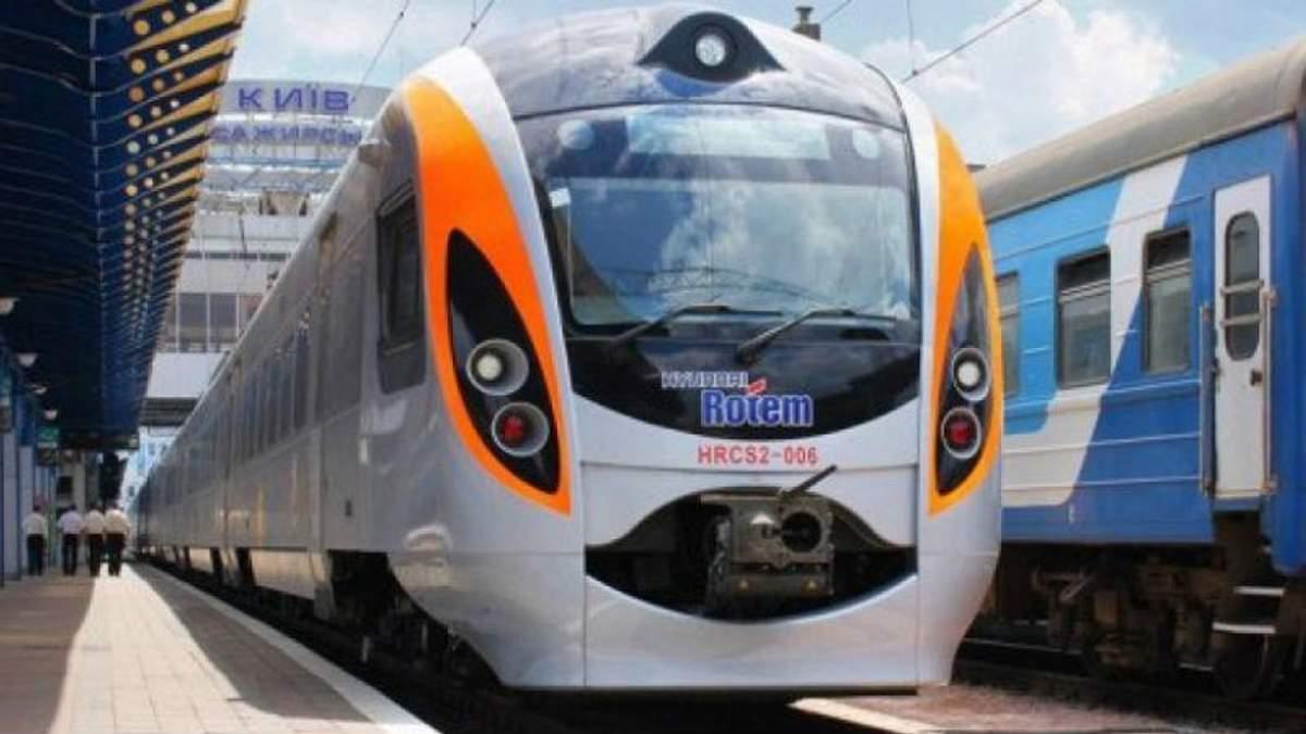 В Европу поедут еще несколько поездов из Украины: назван перечень стран