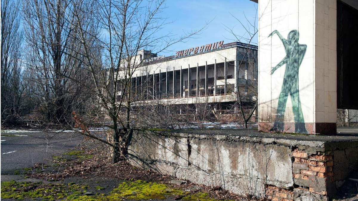 Чорнобиль - Прип'ять після аварії на Чорнобильській АЕС: відео