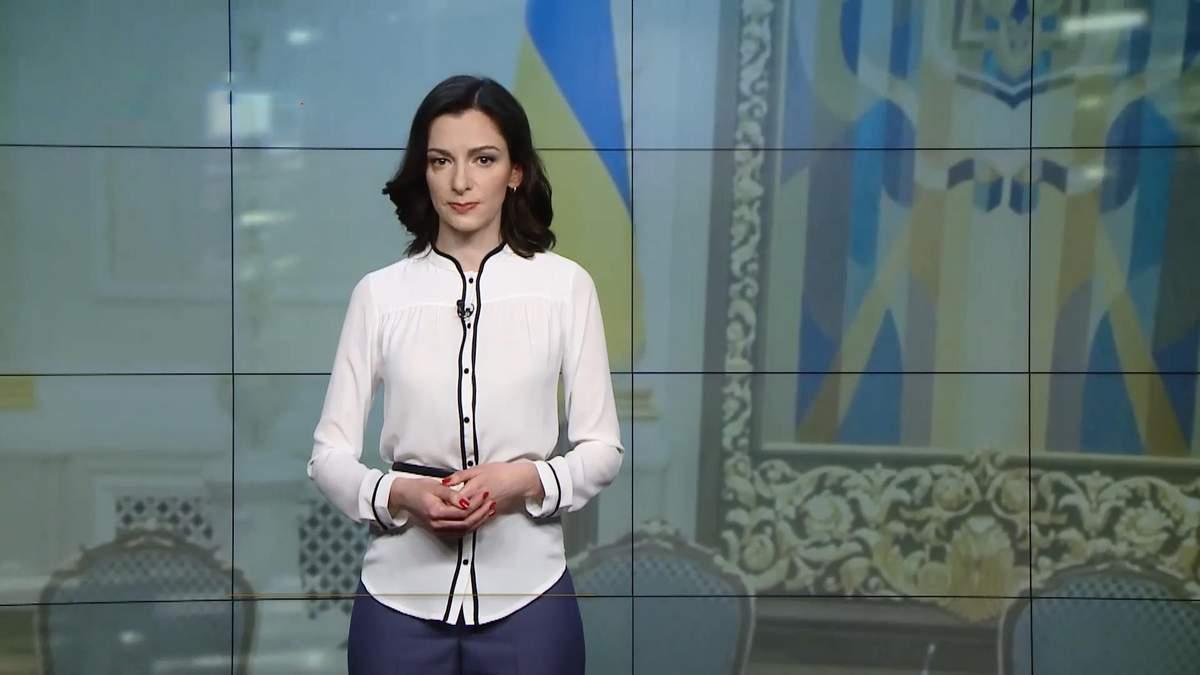 Теорія змови: чому українські політики справи проти себе називають політичним замовленням - 28 апреля 2017 - Телеканал новин 24