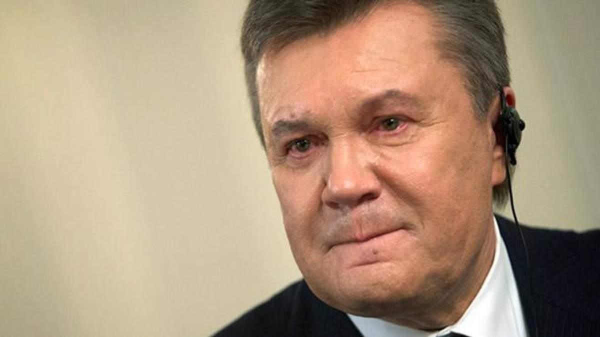 Куди підуть конфісковані півтора мільярда Януковича та його поплічників