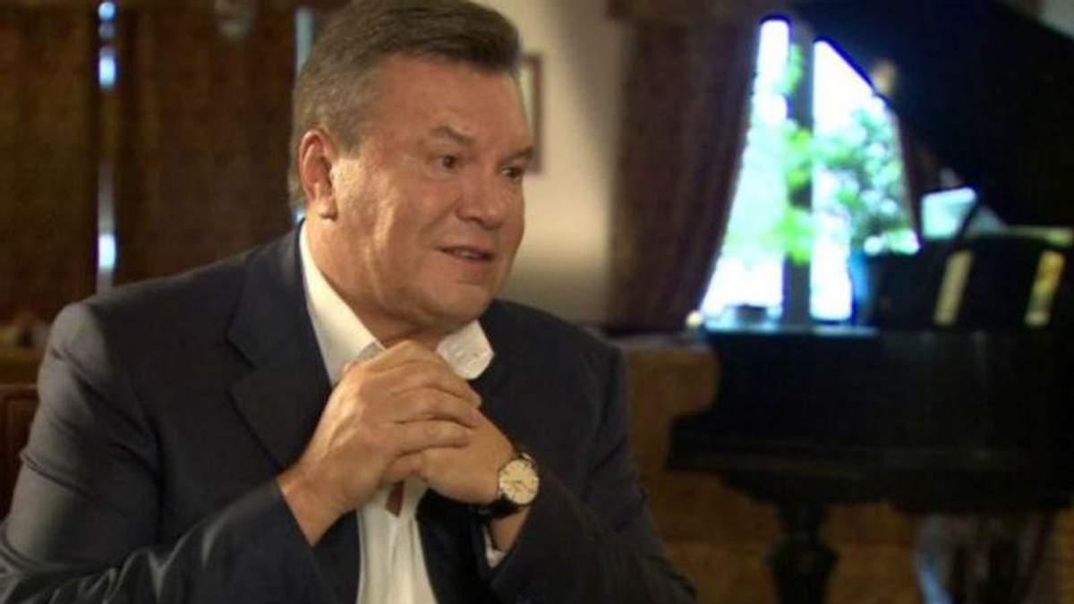 Янукович получал украинскую пенсию даже после побега, – СМИ