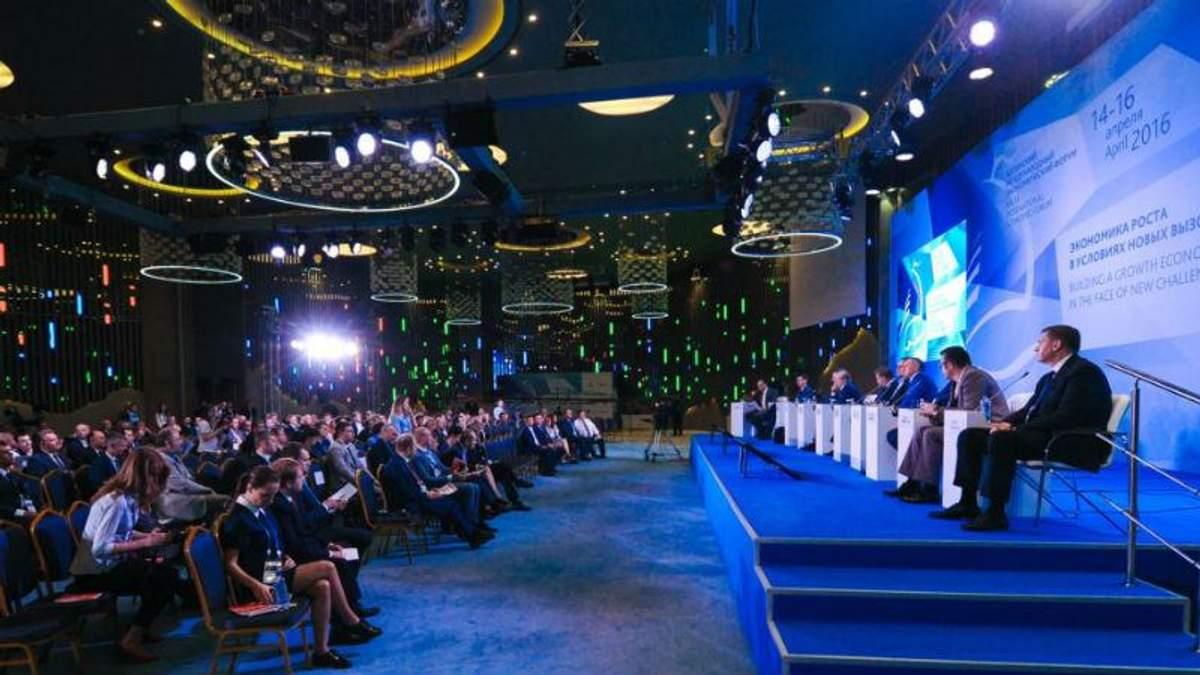 Ялтинський форум в анексованому Криму