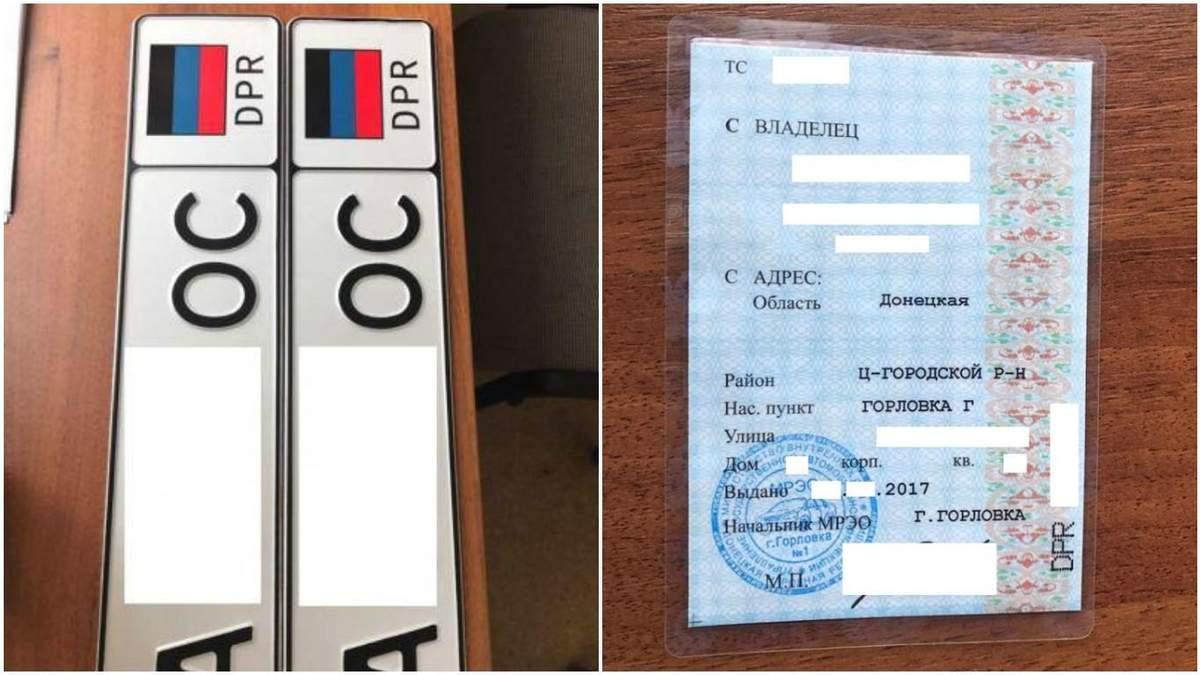 """Прикордонники затримали українця на авто з """"ДНР"""": опубліковані фото"""