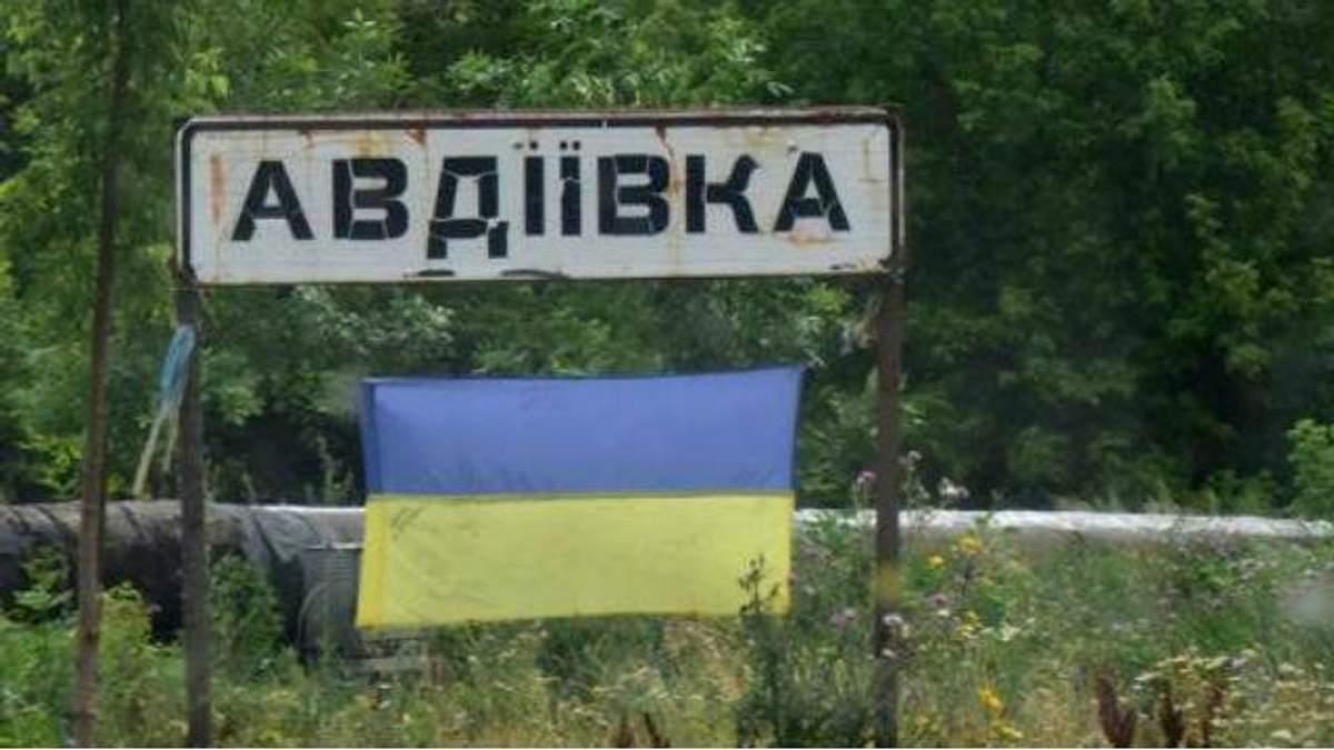 Бої біля Авдіївки зняли на відео