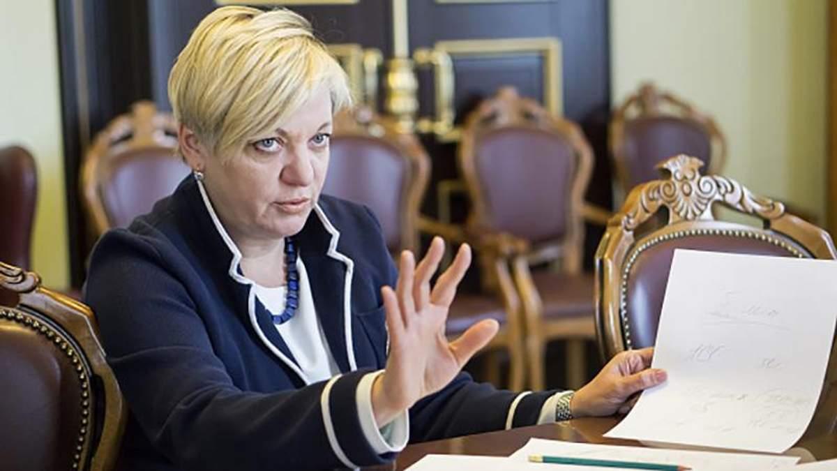 Гонтарева зібралася у тривалу відпустку, – ЗМІ