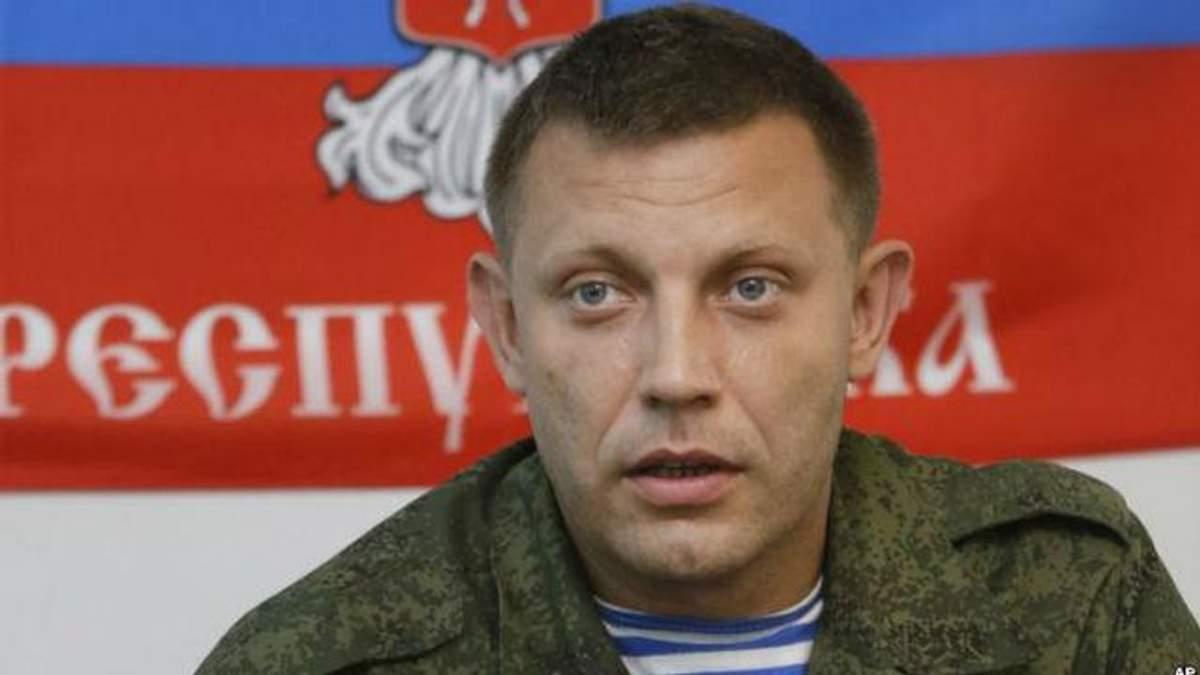 Перед кортежем террориста Захарченко прогремели два взрыва, – РосСМИ