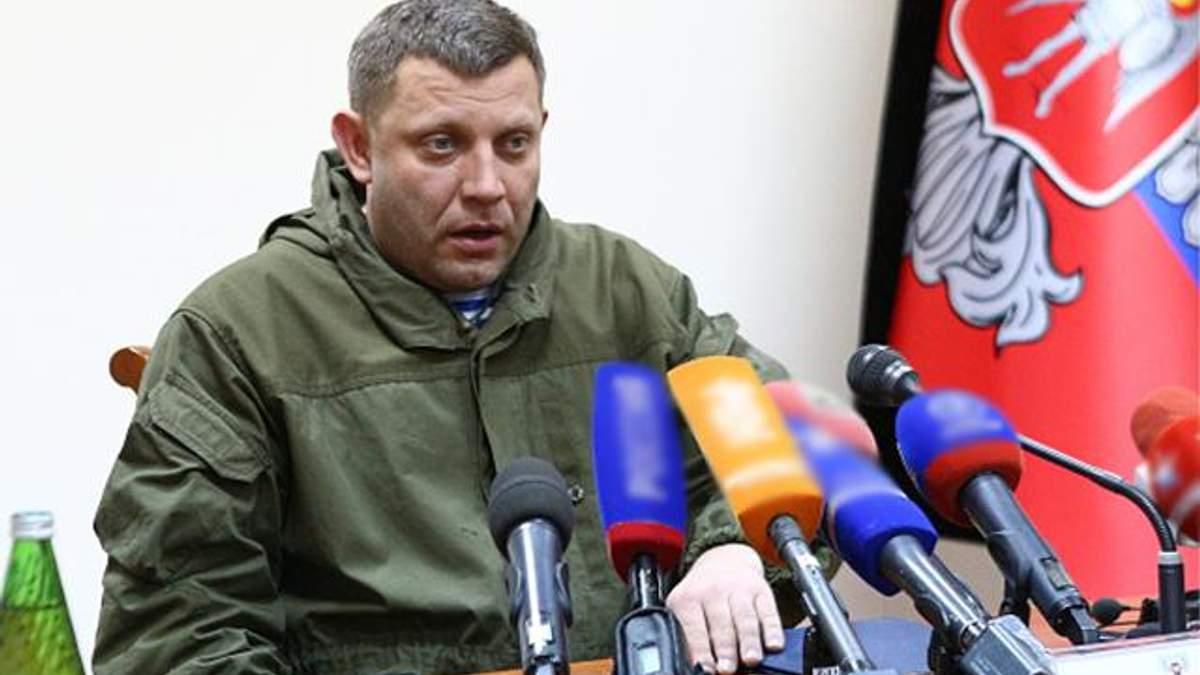 """В """"ДНР"""" назвали версію причини вибуху перед кортежем Захарченка"""