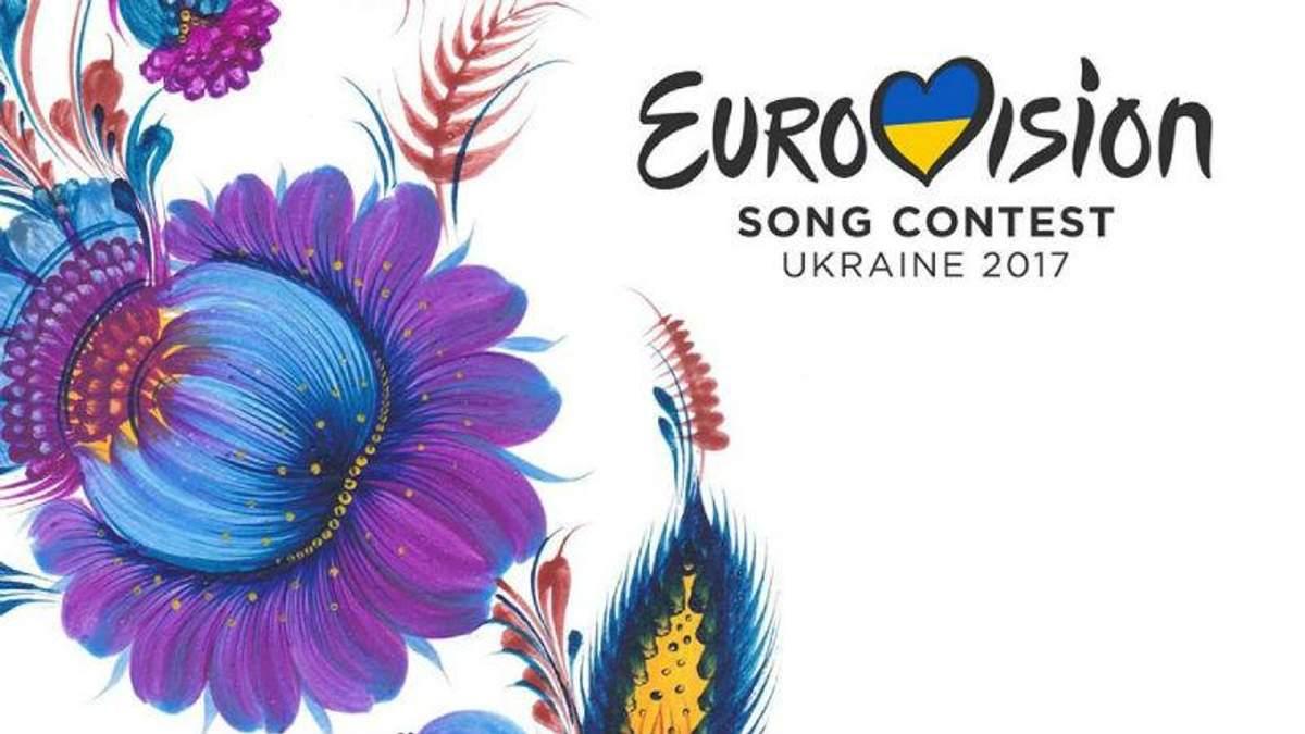 Сколько потратили на организацию Евровидения-2017: шокирующие данные