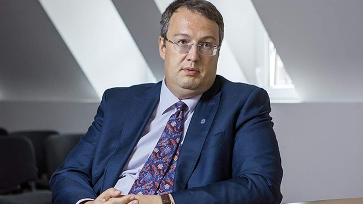 Геращенко прокомментировал скандальный свитер Глуховеря