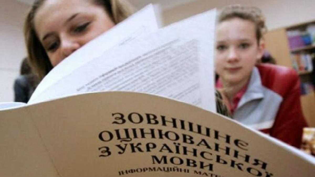 80% буковинських вчителів не змогли успішно скласти ЗНО