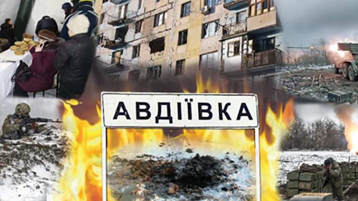 В МВД назвали имена погибших в Авдеевке женщин