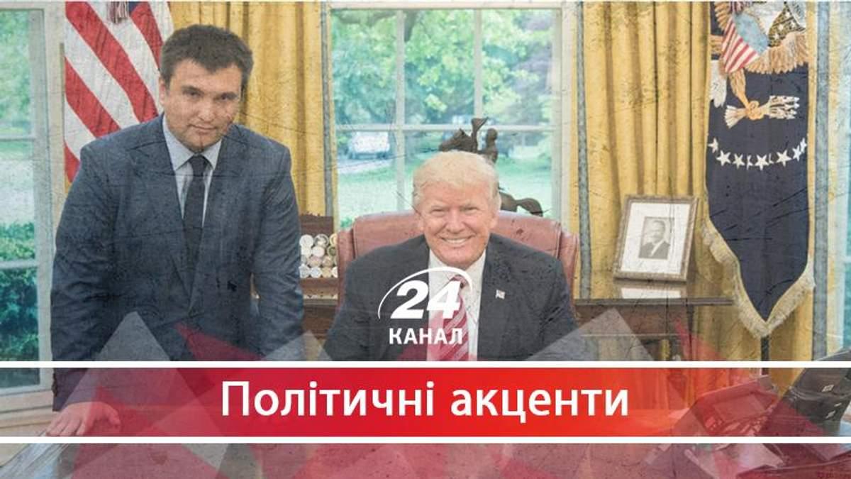 """Як Росія отримала порцію """"холодного душу"""" після зустрічі Лаврова і Трампа"""