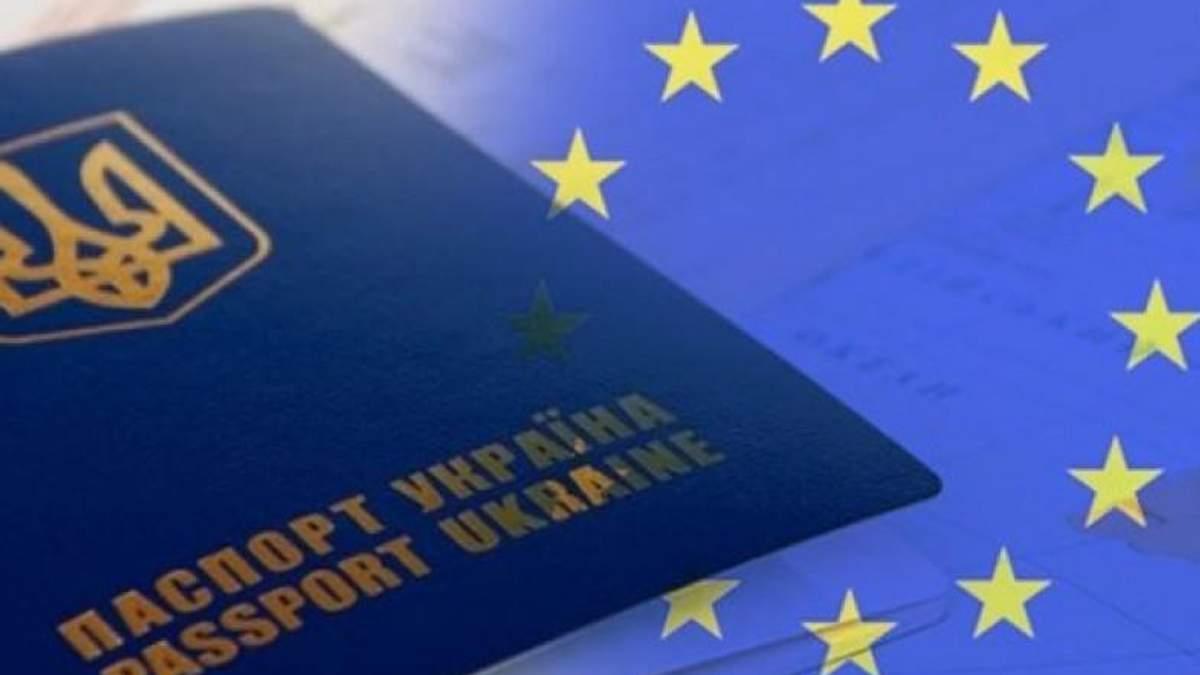 Що принесе українцям омріяний безвіз?