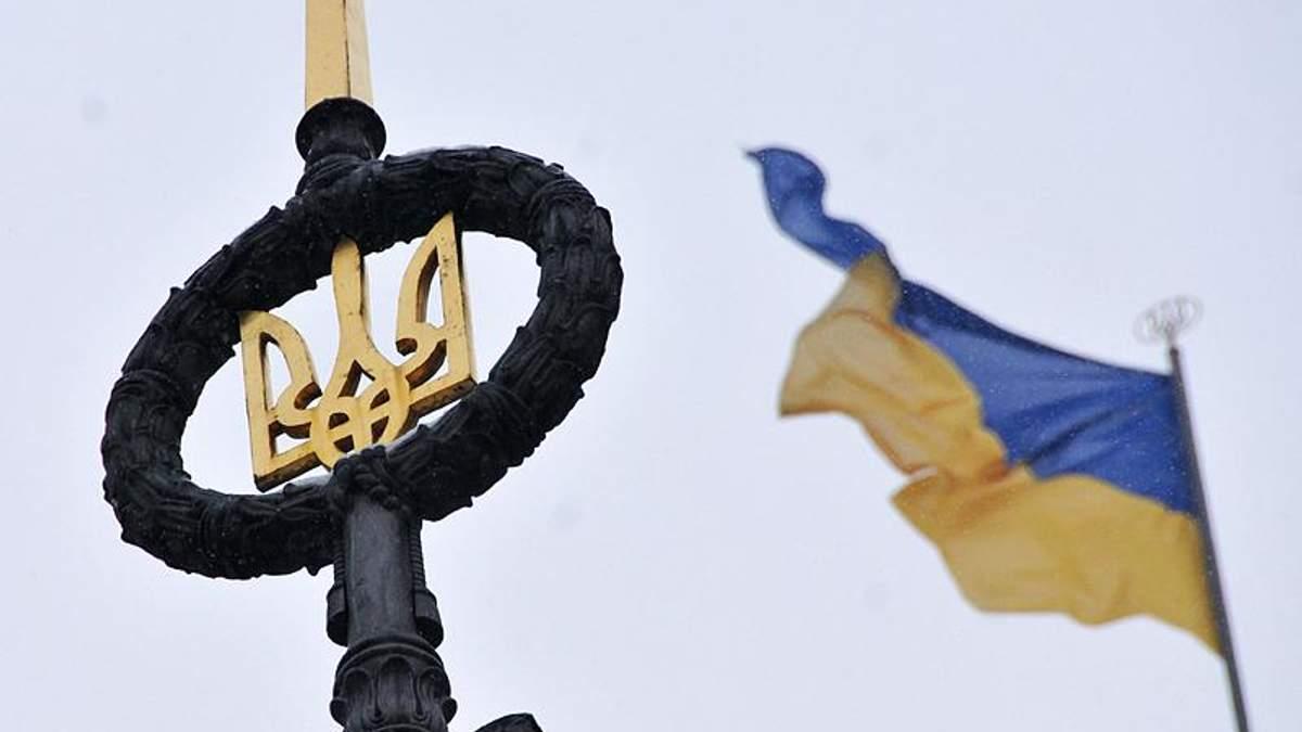 Украина в рейтинге FM Global заняла 90-е место