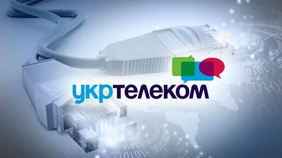 Фонд держмайна України хоче націоналізувати власність Ахметова