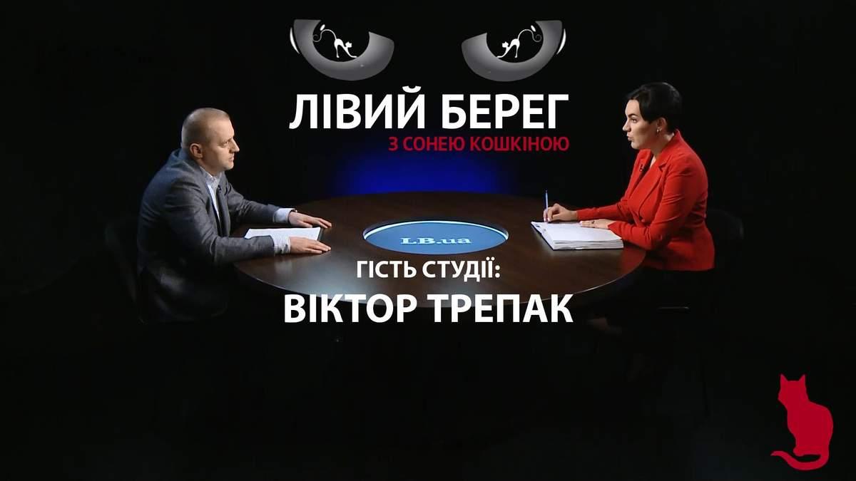 Про вбивство Шеремета, конфлікт правоохоронних органів та реформи, – екс-заступник голови СБУ