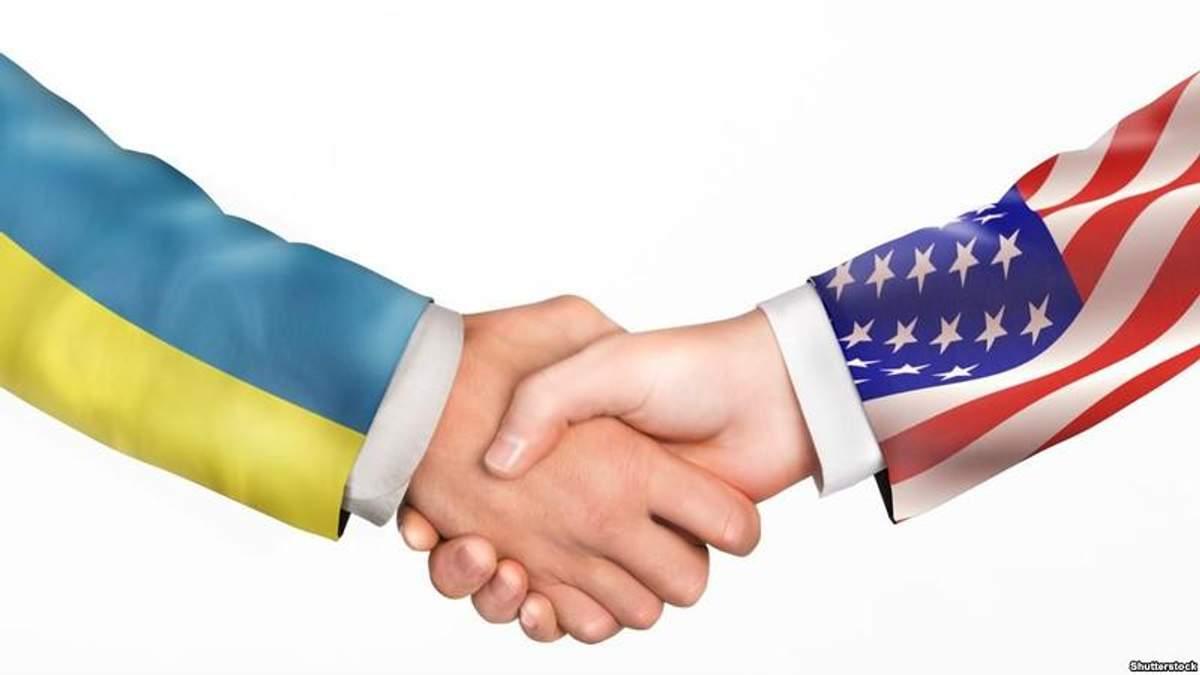 Замкнене коло, або Як скоротити прірву нерозуміння між Україною та США