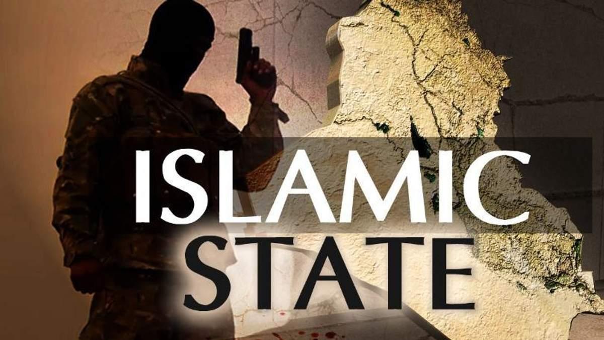 """""""Ісламська держава"""" офіційно взяла відповідальність за теракт у Манчестері"""