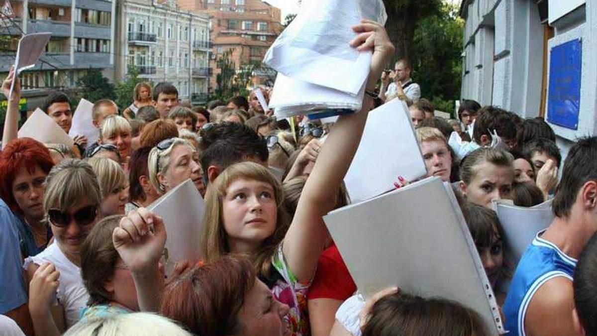 Вступительная кампания 2017 Украина: даты поступления 2017