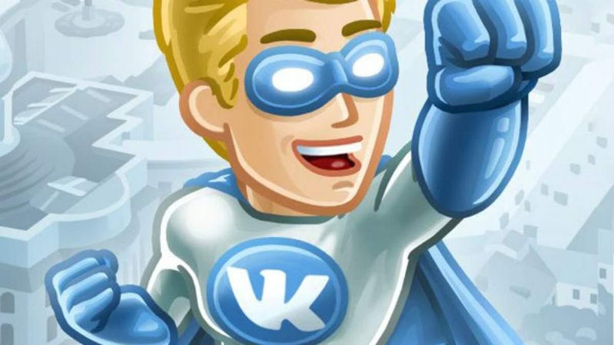 """LocalNet не блокуватиме вхід до """"ВКонтакте"""""""
