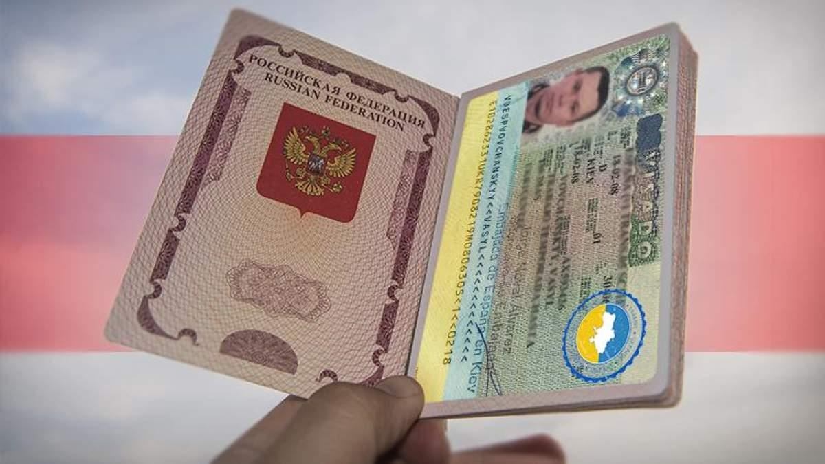 Визовый режим с Россией 2017: последствия в Украине