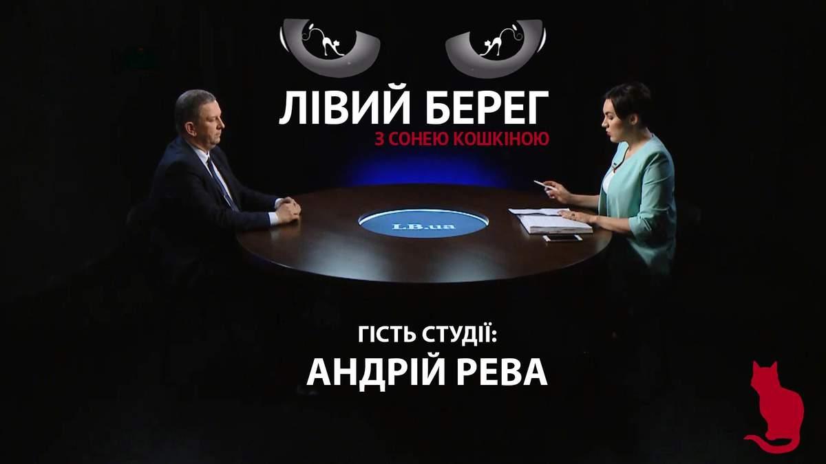 Чего ждать украинцам после запуска обновленной пенсионной реформы, – интервью с Андреем Ревой
