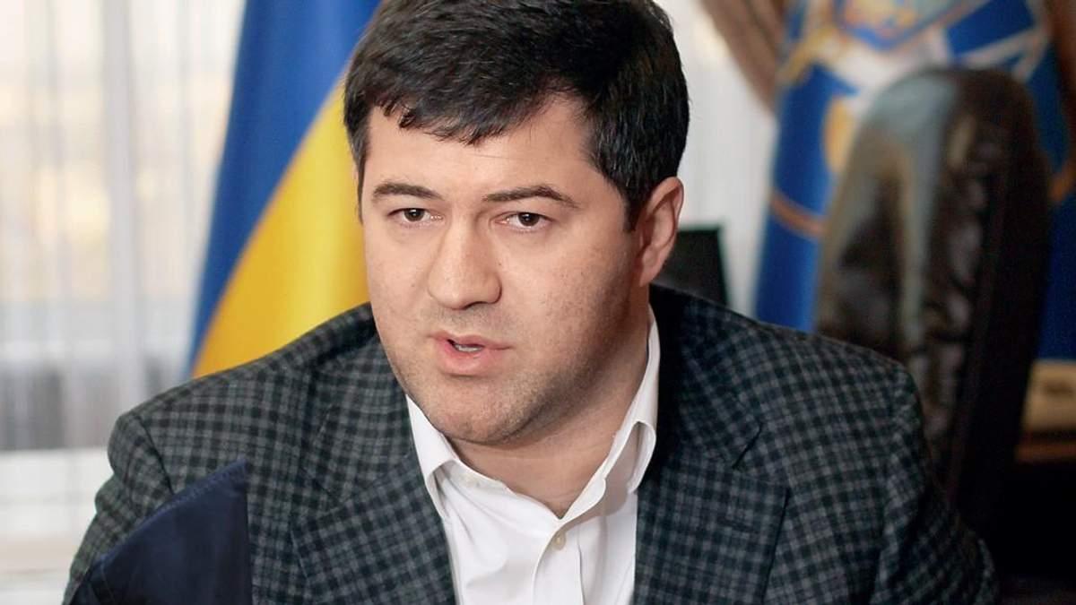 Насиров помог задержать экс-налоговиков Януковича - Матиос