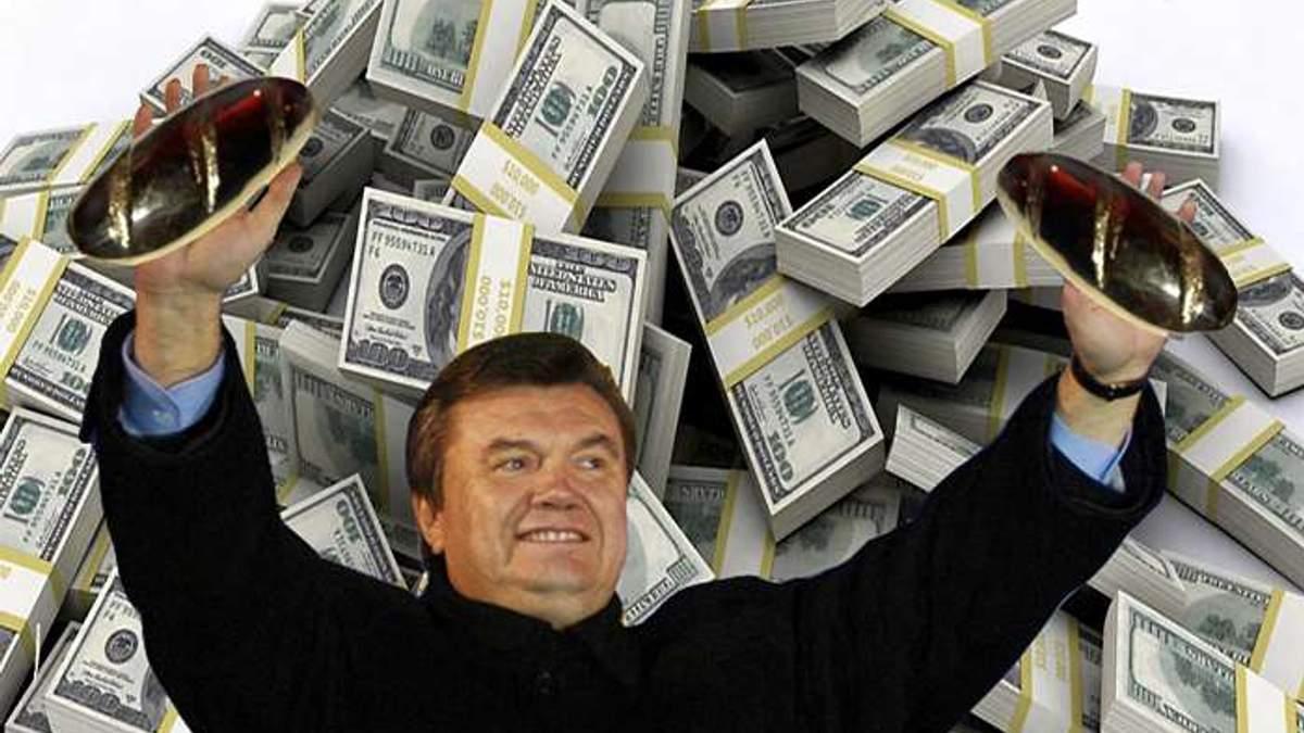 Затримання екс-чиновників України режиму Януковича