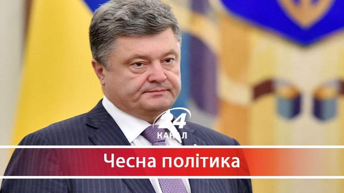Нерозв'язаний конфлікт інтересів Порошенка - 25 мая 2017 - Телеканал новин 24