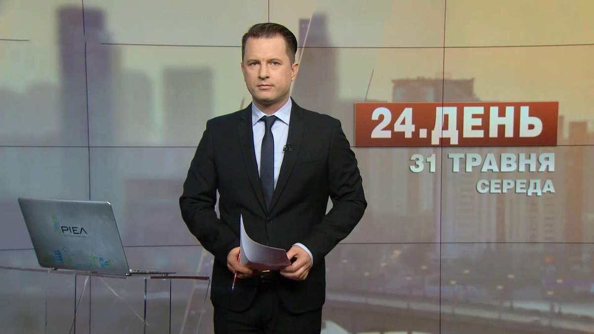 Випуск новин за 14:00: Збитки від урагану. Жертви у Кабулі