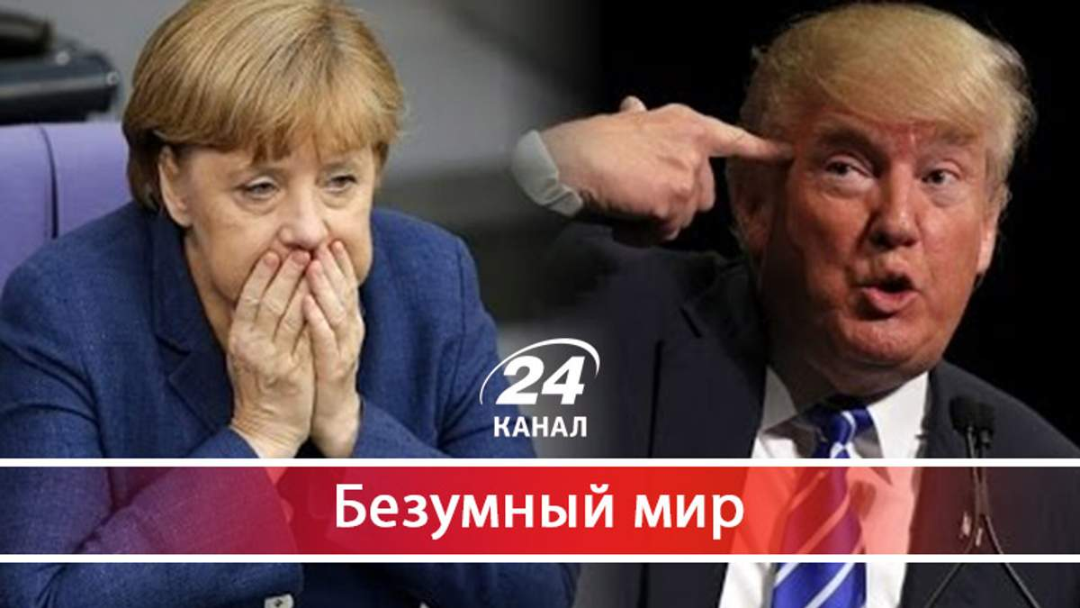 Дипломатическая война Трампа - 31 травня 2017 - Телеканал новин 24