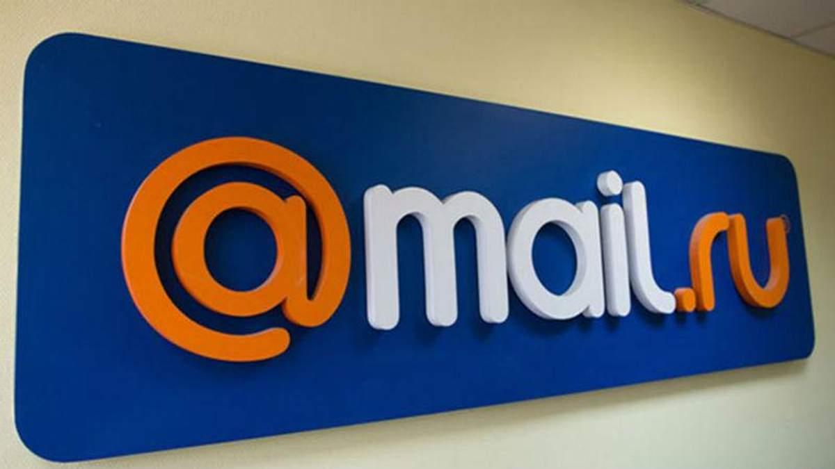Mail.Ru тоже уходит из Украины