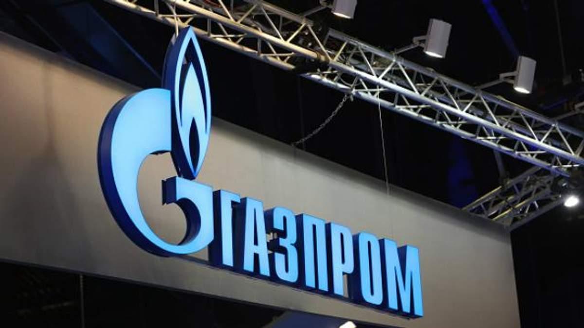 """Скоро будуть приємні цифри: Україна вже стягнула з """"Газпрому"""" перші штрафи"""