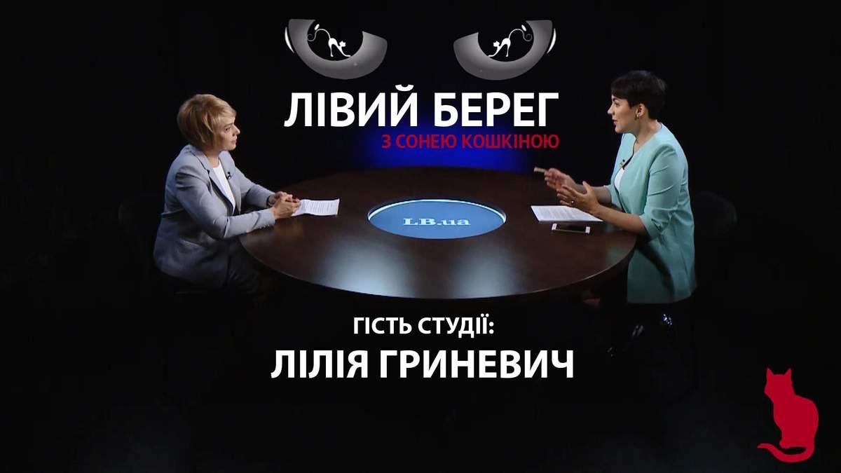 Реформа освіти у школі, нововведення вступної кампанії, – ґрунтовне інтерв'ю з Лілією Гриневич
