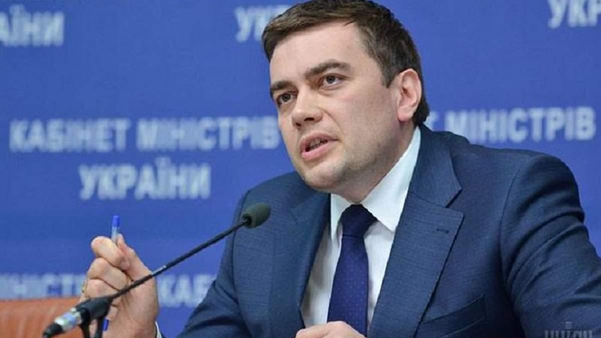 Максим Мартинюк: Ухвалено стратегію управління державними землями
