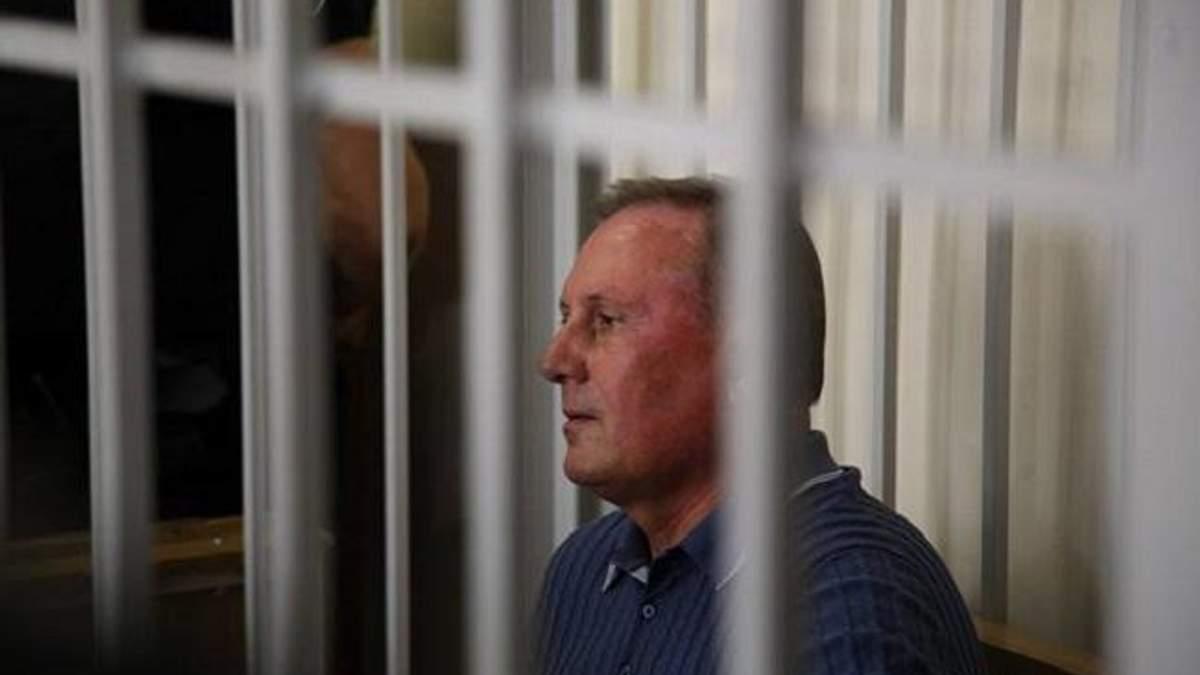 Суд продовжив термін арешту Єфремову
