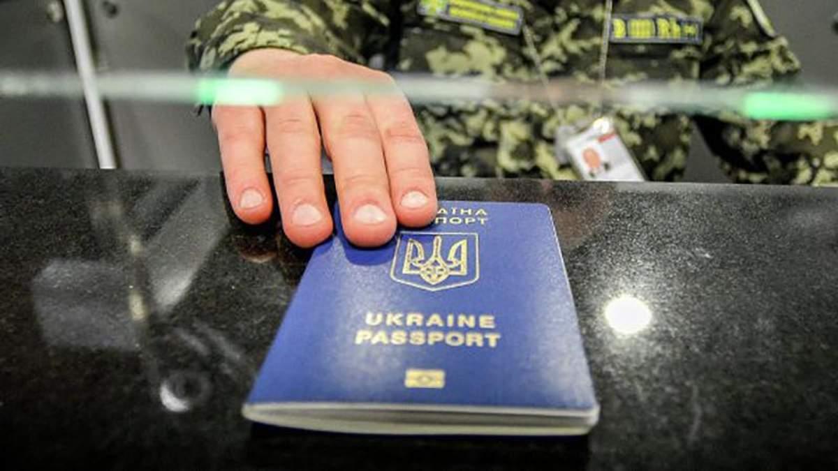 На границе Украины с государствами ЕС будет единая система контроля
