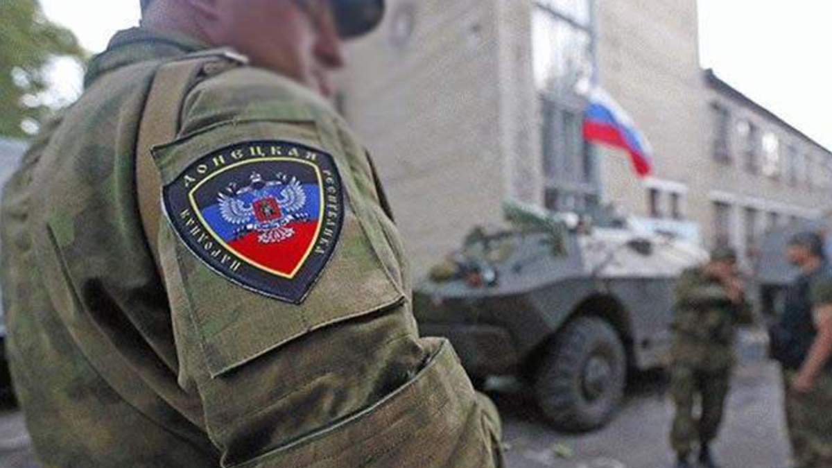 """Бойовик """"ДНР"""" був під дією наркотиків"""