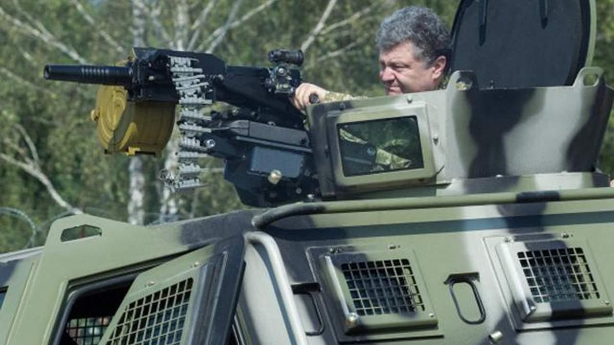 Порошенко схвалив закон про покарання за контрабанду зброї