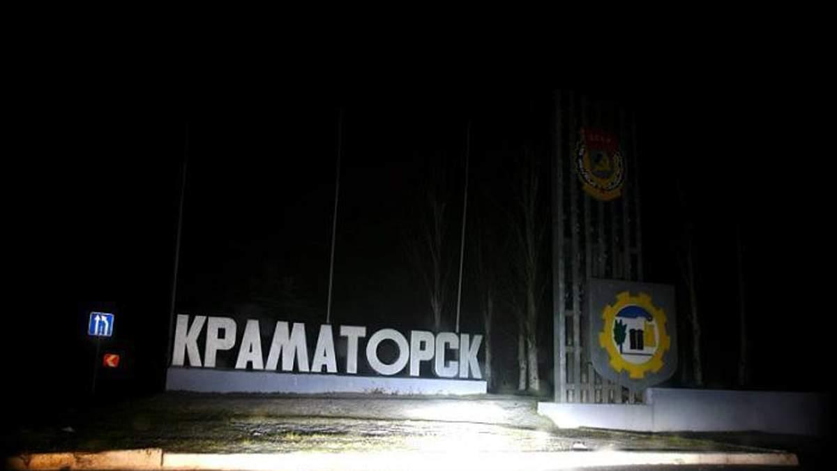 Сепаратист из Краматорска сдал пятнадцать друзей: перечень